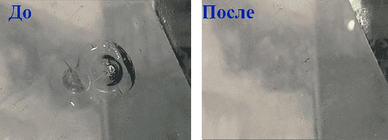 Фото ремонта скола до и после