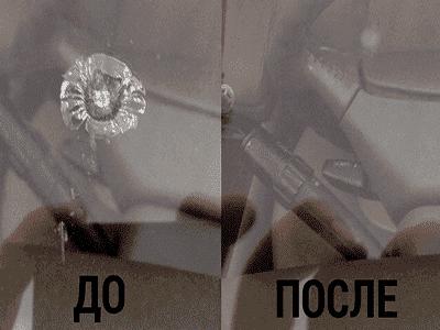 Ремонт стекла до и после